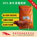 肉牛吃什么饲料上膘最快--北京英美尔30%肉牛浓缩饲料
