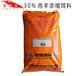 喂牛的飼料肉牛精飼料--北京英美爾30%肉牛濃縮飼料
