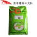 淘汰羊育肥饲料寒羊串育肥羊精补料徐州英美尔厂家直销安徽河南地区