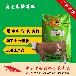 西門塔爾牛飼養育肥牛飼料肉牛濃縮飼料7330北京英美爾河北山東代理