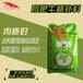 肉牛養殖技術西門塔爾牛育肥飼料英美爾肉牛濃縮飼料招商江西福建徐州