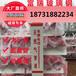 燃气标志桩新品厂家&燃气标志桩厂家供应&燃气标志桩指定生产厂家