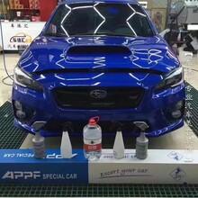 车身贴膜北京汽车镀膜北京APPF汽车保镖专业快速图片