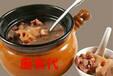 江西瓦罐湯加盟正宗江西瓦罐湯哪里學江西瓦罐湯培訓正宗江西瓦罐湯技術