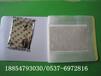 中药粉包贴中药袋空袋新型控释贴剂、湿敷贴剂1012