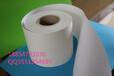 贴剂原材料涂胶无纺布水刺布膏药用布