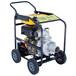 3寸柴油水泵带轮子报价