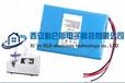 2串7.2V_锂离子电池组_工业级锂电池
