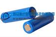 低温18650专业定制-军品UPS生产厂家-制价格优惠