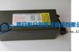 14.4V电台电池-0303电台电池-14.4V电池生产厂家