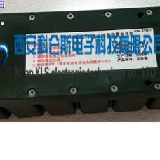 TBP0306军用通信电池,通信专用电池,单兵通信专用,TBP0306电台电池
