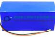 25.6V飞行器锂电池航模锂电池科仑斯电池定制专家