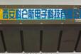 科仑斯134电台专用电池-0306电台电池,军工品质值得信赖