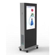 户外可定制高清广告机液晶广告机(可定制)