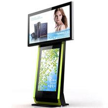 户外落地式双屏T型高清液晶广告机