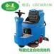 供应驾驶式洗地机,青岛合美洗地机,清洗机