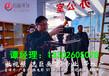東莞松山湖攝影攝像公司視頻制作公司
