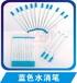 水消笔批发水洗笔水溶笔生产厂家