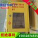 燃气表箱-新规格#民用玻璃钢燃气表箱-新报价#玻璃钢燃气表箱-新品供应