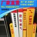 天燃气标志桩---(树立式天燃气标志桩、地埋天燃气标志桩、管线天燃气标志桩)
