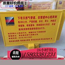 新品~标志牌&标志牌厂家&泸州:(输电高压)标志牌'定制'厂家