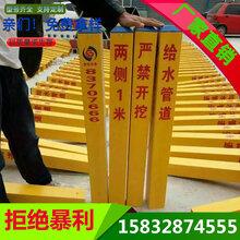"""供水标志桩&""""芜湖""""(新式#反射膜)供水标志桩&""""方柱""""供水标志桩-加工厂"""