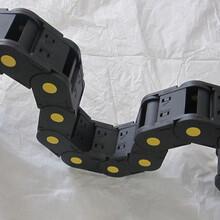 上海拖链双向弯曲工程拖链机床附件图片