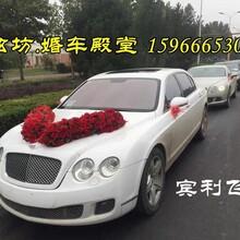 济南炫坊婚车