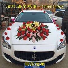 济南炫坊婚礼策划