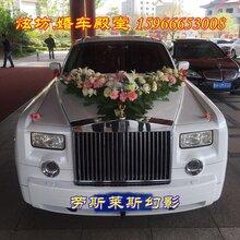 济南炫坊婚车殿堂