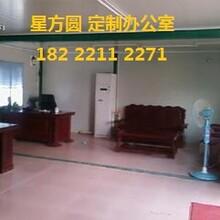 出租出售住人集装箱房移动板房活动房岗亭卫生间空调