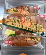 河北正规面包厂家,清真面包批发,学生面包营养代餐面包厂直销图片