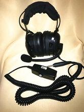亿声YS-JZ-02民航地面机务地勤耳机图片