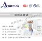 紡織品AZO檢測報告紡織品檢測公司甲醛,色牢度,第三方檢測圖片