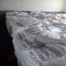 山东氯化锌厂家,水处理专用氯化锌,优质产品,图片