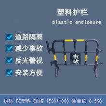 全新料PE胶马护栏道路隔离防护塑料护栏厂家直销价格优惠图片