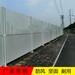 江門江海區市政工程隔離抗風鍍鋅裝配式透風圓孔圍蔽擋板