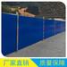 廣東廠家供應5cm雙層彩鋼泡沫夾心板圍擋/建筑工地施工圍蔽擋板