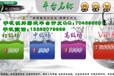 日照手机棋牌开发公司齐鲁约牌吧加盟联系方式