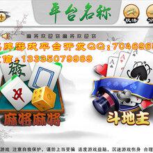 河北张家口手机h5棋牌开发做的最好的公司是?