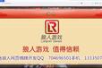 山东网页游戏开发网页电玩城开发网页麻将开发公司