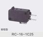 微动开关RV-16-1C25