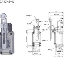 行程开关WLCA12-2-Q