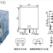 电磁继电器HH62PLY2)