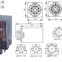 电磁继电器MK3P-1-S