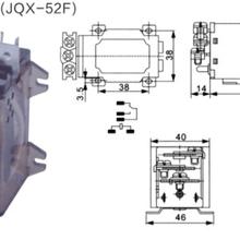 电磁继电器JQX-52F