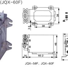 LQYIYI电磁继电器JQX-60F