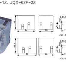电磁继电器JQX-62F-1Z