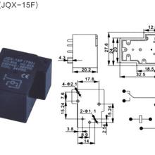电磁继电器T90(JQX-15F)