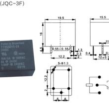 电磁继电器T73(JQX-3F)